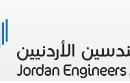 نقابة المهندسين الاردنيين